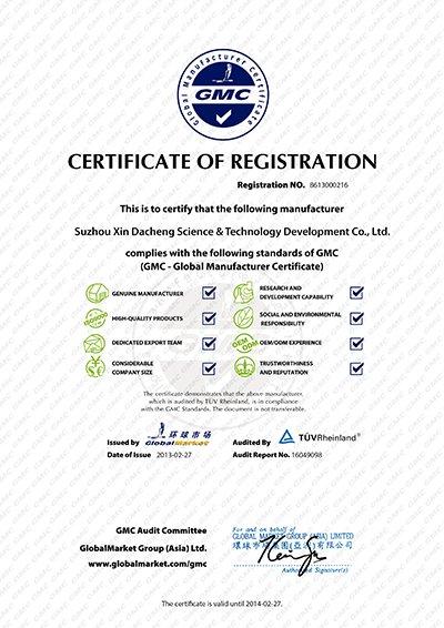 德国GMC体系认证证书123.jpg